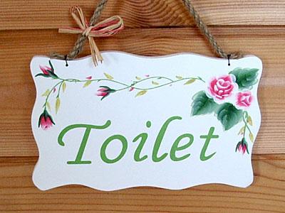rose toilet